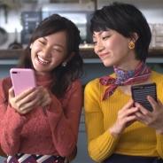 バンナム、女性向けゲームアプリの横断プロモーション「#すきま女子」プロジェクト始動…『セーラームーンドロップス』と『ぐんぺい』のCM放映開始