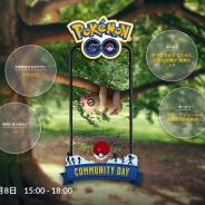 Nianticとポケモン、『ポケモンGO』で6月8日にコミュニティ・デイを実施 今回はナマケロが大量発生!!