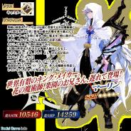 【Google Playランキング(9/27)】『Fate/Grand Order』と『モンスターストライク』の首位争い続く! KONAMI『遊戯王DL』は第7弾メインBOXで14位浮上