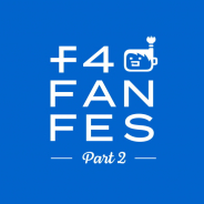 f4samurai、「f4ファンフェスティバルpart2」を12月28日開催! 『マギレコ』『オルサガ』『アンジュ』ステージイベント 観覧応募の受付開始!