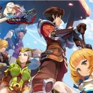 サイバーステップ、『相剋のエルシオン 光と闇の輪廻』を2018年3月にサービス開始 韓国で人気を博した正統派RPG『Wonder5 Masters』の国内版