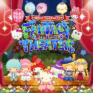 シフォン、『Fun!Fun!ファンタジーシアター』で「しろうさ」と「くろうさ」が登場するイベント「星あつめ」を開催!