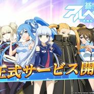 ゲームゲート、『蒼き鋼のアルペジオ ‐アルス・ノヴァ‐ Re:Birth』DMM版を5月20日11時にリリース!