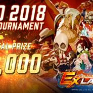 アリカ、「FIGHTING EX LAYER」の賞金付大会を格闘ゲームの祭典「EVO 2018」で開催!