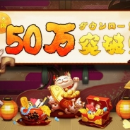 NetEase Games、『陰陽師』がリリース5日で50万人突破 利用規約およびAndroid版のアクセスリクエストについても改善