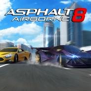 ゲームロフト、『アスファルト8:Airborne』最新アップデートでデイリータスクに連続クリア報酬が登場!