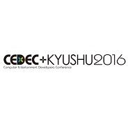 【CEDEC+KYUSHU2016】講演・セッション情報が公開…最前線の開発者がVRの未来を語るセッションやVR体験会、FFXV試遊会を実施