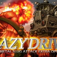 SNKプレイモア、『メタルスラッグ アタック』で期間限定イベント「CRAZY DRIVE!」を開催