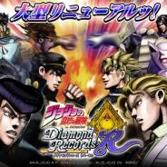 バンナム、『ジョジョの奇妙な冒険 ダイヤモンドレコーズ Reversal』のサービスを2019年11月18日をもって終了