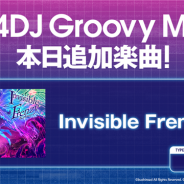 ブシロード、『D4DJ Groovy Mix』でアーケードリズムゲーム「WACCA Lily R」よりTANO*Cオリジナル曲「Invisible Frenzy」を追加