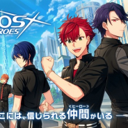 Happy Elements、新作タイトル名は『HELIOS Rising Heroes』に決定 公式サイトオープンとキービジュアルも公開!!