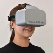 国立大学法人東北大学、NeU、FOVE、VR視聴時の視線情報と脳活動の同時取得が可能な一体型デバイスを開発