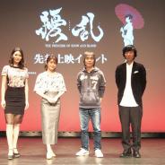 アニメ『擾乱 THE PRINCESS OF SNOW AND BLOOD』先行上映イベントが開催…RASのOP曲が『ガルパ』に4月6日に実装決定!