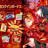 Donuts、『Tokyo 7th シスターズ』でナナシス史上最凶の新章「EPISODE 4.0 AXiS」第2話を配信開始! 豪華ログインボーナスも開催
