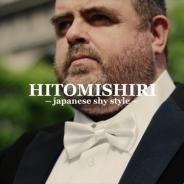 ルーデル、『ドラゴンエッグ』が「人見知りあるある」を歌った動画「HITOMISHIRI」を公開