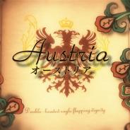 マーベラス、『千銃士:Rhodoknight』のオーストリアの貴銃士との出会いを描いたロードストーリー「オーストリア編」の予告PVを公開