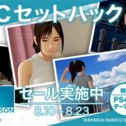 【PSVR】『サマーレッスン:宮本ひかり DLCセットパック』が8月23日までセール 特典としてSDになったひかりのPS4用テーマも
