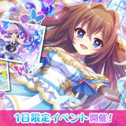 ポニーキャニオンとhotarubi、『Re:ステージ!プリズムステップ』で1日限定イベント「Stage of Star」を開催
