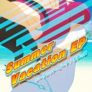 スクエニ、『スクールガールストライカーズ』でTVCMのテーマソング 「シークレット・ビーチ」と「永遠の夏」を収録したミニアルバムを販売開始