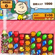 ビーライン、パズルゲーム『スヌーピー ドロップス』でパートナー機能、レベル追加、実績機能を追加したアップデートを実施