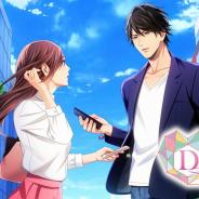 ボルテージ、『100シーンの恋+』英語翻訳版にて「Destind: Mr. Almost Right」を配信開始!
