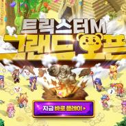 韓国NCSOFT、新作モバイルMMORPG『トリックスターM』を韓国国内で正式リリース! 売上ランキングで早くも4位に登場!