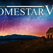【PSVR】ポケット、セガトイズの家庭専用プラネタリウム「ホームスター」のVR版をリリース