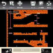 ドワンゴとD4エンタープライズ、レトロゲームをプレイ・シェアできるスマホアプリ「PicoPico」を2019年初旬より提供開始