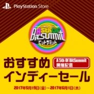 【PSVR】PS STOREにおいてインディセールが開催  VR対応タイトルは『THUMPER』『東方紅舞闘V』など