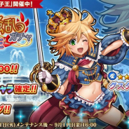 EXNOA、『英雄*戦姫WW』にて「ローマ騒乱ガチャ 獅子王」を開催! 新規英雄「グスタフ・アドルフ」が登場