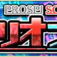 KONAMI、『プロ野球スピリッツA』でイベント「シナリオプレイ」開催! 2020シーズン後半戦に実際の試合で起こったシーンを再現