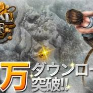 SummerTimeStudio、ダイナミックロープアクションゲーム『Vertical Cliff』が世界累計50万ダウンロード突破