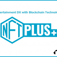 ​doublejump.tokyo、NFT事業支援サービス『NFTPLUS』を開始