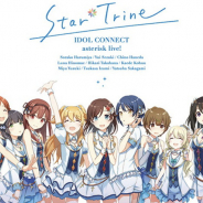 伝説のアイドルスマホゲーム「アイドルコネクト」関連CDアルバム4種の再販を開始!