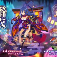 クローバーラボと日本一ソフト、『魔界ウォーズ』で「浴衣ガチャ」を開催! イベント「嗚呼、麗しの祭りQUEEN」も開始