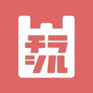 DeNA、チラシ特売情報アプリ『チラシル』の提供を開始! いつどこのお店がお得かすぐにわかる…⾸都圏エリア約5,000店舗を対象