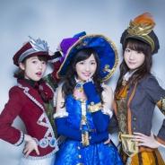 ガーラ、新作アプリ『Flyff All Stars』日本語版でAKB48によるプロモーション及び事前登録を開始! 渡辺麻友さん、柏木由紀さん、島崎遥香さんの3名を起用