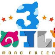 セガゲームス、『けものフレンズ3』のTVCM第2弾を公開 Amazonギフト券があたるCPを開始!