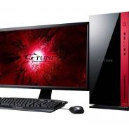 マウスコンピューター、シリーズ最速となるGTX 1080 Ti 搭載のデスクトップPCを3モデル発売