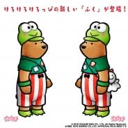 スクエニ、『くまぱら』と『サンリオキャラクターズ』ゲーム内コラボレーションイベントに「けろけろけろっぴ」の新しい「ふく」が登場