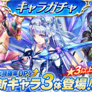 DMM GAMESとテクロス、『UNITIA 神託の使徒×終焉の女神』にて新キャラ「リディア」「クロエ」「アンナ」を追加!