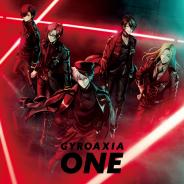 ブシロード、『アルゴナビス』発のロックバンド・GYROAXIAが1stアルバム「ONE」を発売! Blu-ray付生産限定盤にはライブ映像を収録
