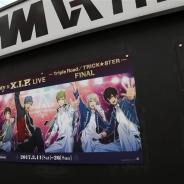 DMM、DMM VR THEATERで『ときめきレストラン☆☆☆』のアルバムツアーファイナルを開演