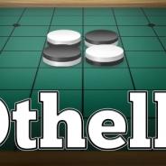 ジー・モード、「Facebook」インスタントゲームで「Othello」をリリース…友だちや世界中のプレイヤーと対戦可能