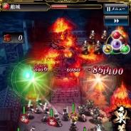 """スクエニ、『戦国やらいでか –乱舞伝-』両OS版配信記念で""""LE""""武将が手に入るキャンペーンを実施。「攻城戦」「乱舞戦」の先行開戦も実施…ゲーム画面も公開"""