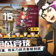 Tencent Games、モバイルFPS『王牌战士(AceForce)』をApp Storeで配信開始!! 無料DL1位、売上ランキングTOP30入りと好スタート