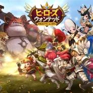 韓国NHN Studio629、本格3DアクションRPG『ヒーローズウォンテッド』の事前登録を開始 FacebookやTwitterを使った記念イベントも開催