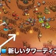 wooga、新作アプリ『クレイジー・キング』iOS版を配信開始。タワーディフェンス+RPG+カードが融合した新機軸のゲームアプリ