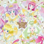 『プリパラ Season.3 Blu-ray BOX-1』が10月27日発売! 1~26話を収録 京極尚彦氏による13話の絵コンテも初回特典に