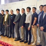 東京ゲームショウ2016直前、HTCの北アジア統括代表が語る東京ゲームショウの出展や今後の国内での展開について